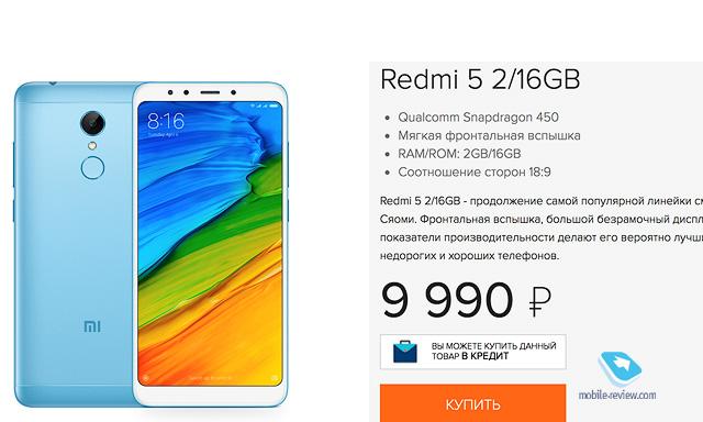 Диванная аналитика №156. Как Xiaomi объявила ценовую войну российскому ритейлу