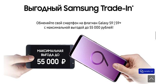 Диванная аналитика №174. Вторичный рынок смартфонов в России. Программы трейд-ин