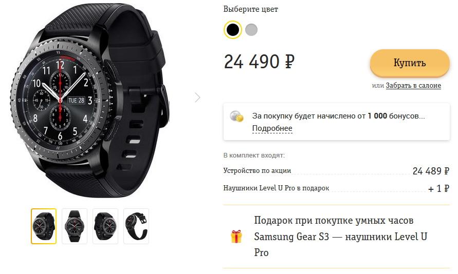 Mobile-review.com Гид по акциям и скидкам №82 e9aca4b6f39a0