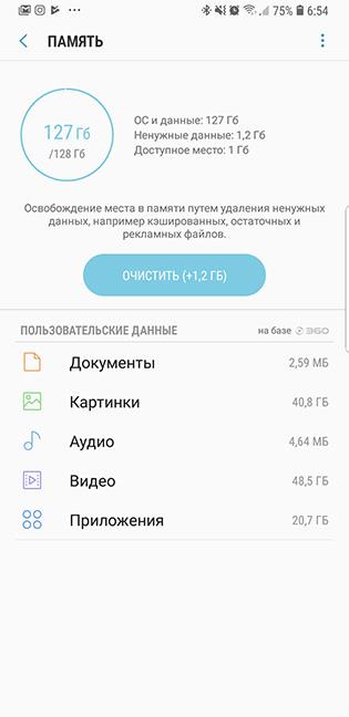 75dbabfab4c6 Mobile-review.com Опыт использования Samsung Galaxy Note 9 за ...