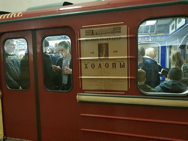 МегаФон в метро