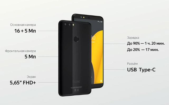 Смесь: прорывной Snapdragon 855, Яндекс.Телефон, Tinder и неожиданность от Xiaomi