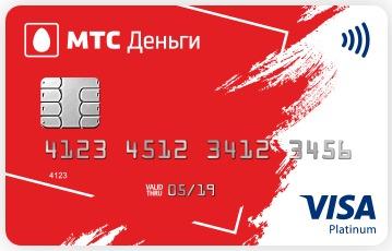 Smart деньги в МТС и платные симкарты в Билайн