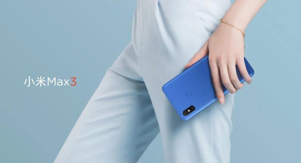 Презентация Xiaomi Mi Max 3