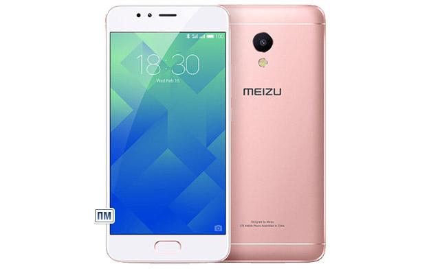 Хорошие смартфоны до 10 и до 15 тысяч рублей