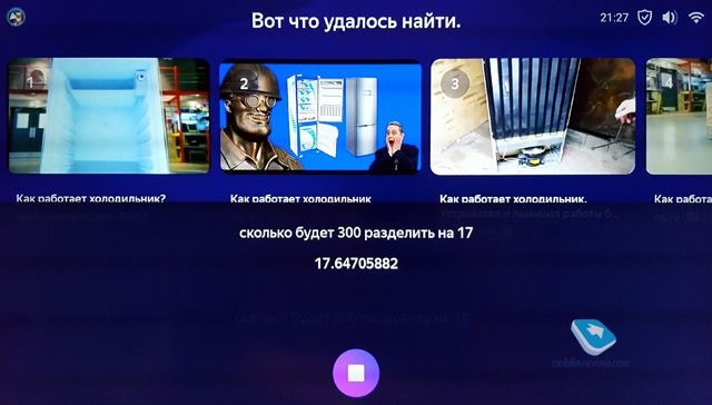 Яндекс.Станция: обзор