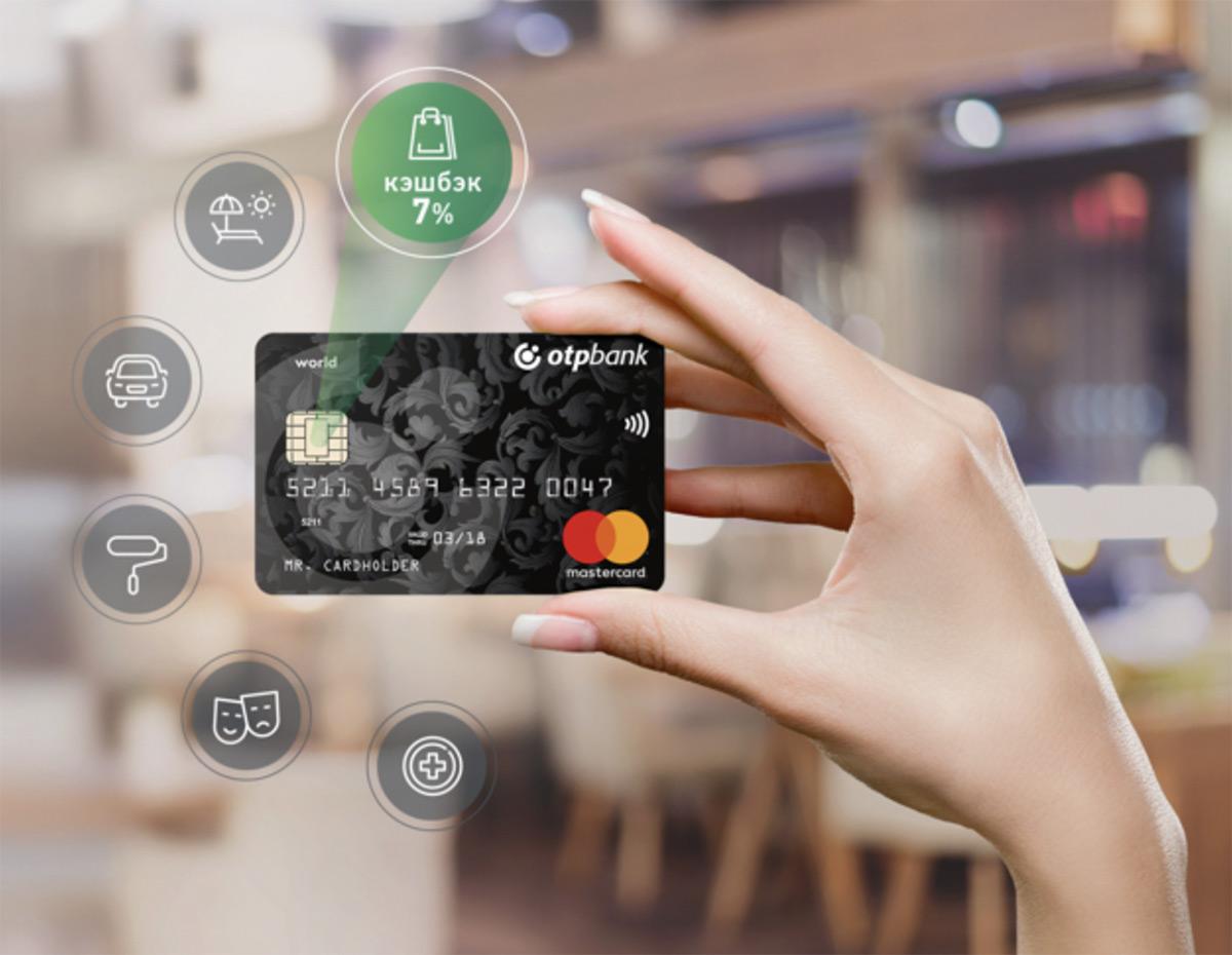 Отп банк баланс кредитной карты