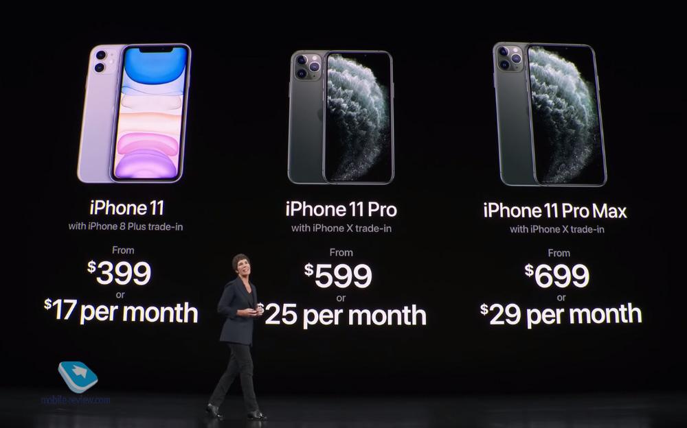 #Эхо36: Apple решила за вас, что вы будете делать осенью. И правильно всё сделала