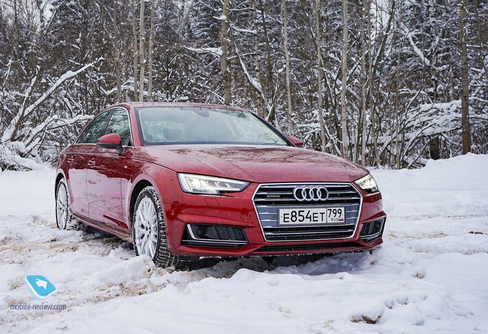Полный бак №4. Тест Audi A4