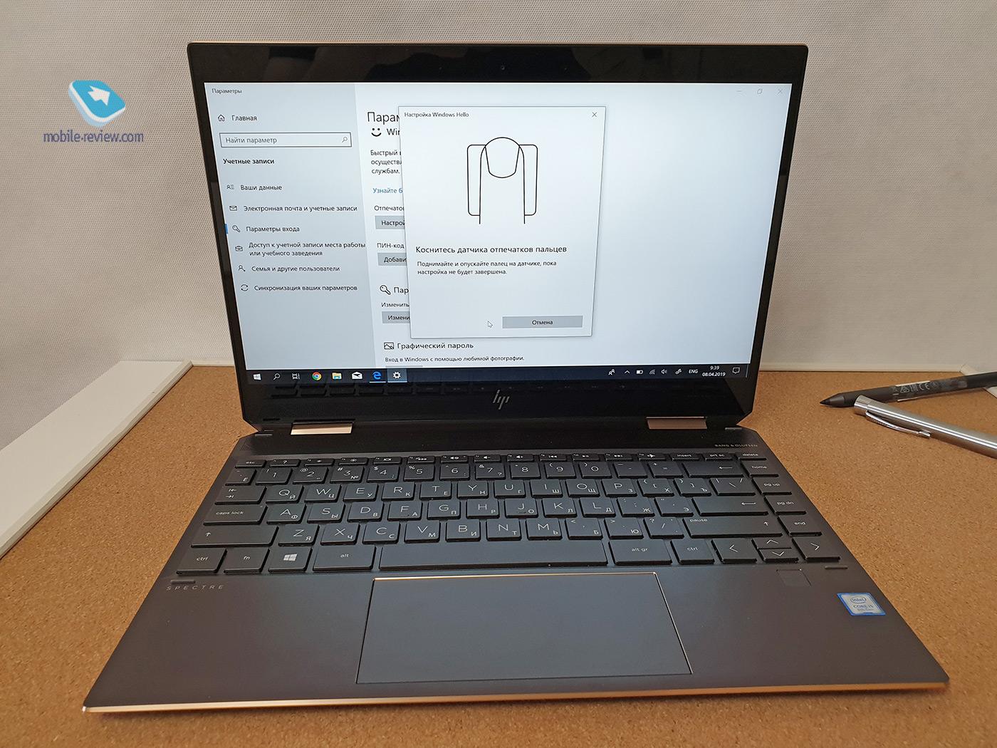 Очень красивый ноутбук: HP SPECTRE x360