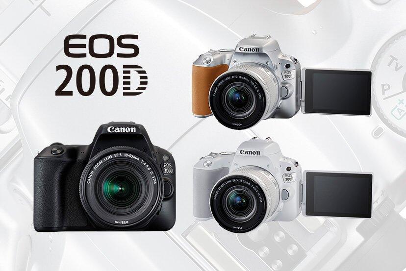 Смесь: мысли про Canon EOS 200D и фотографию