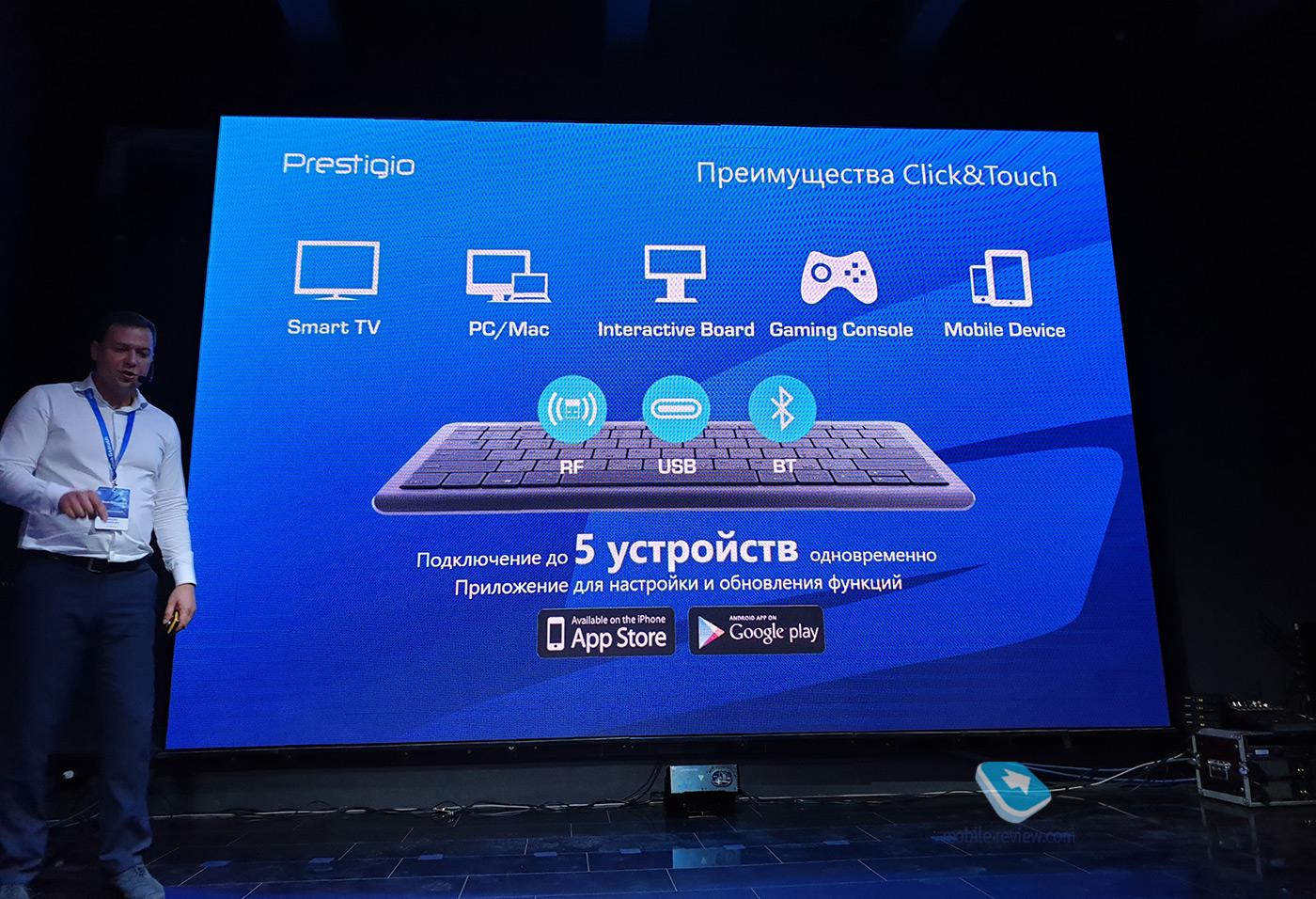Смесь #175: про белорусский IT-стартап и крамбамбулю