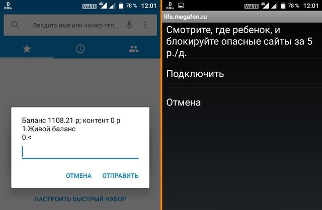 tinkoff ru оплата кредита по номеру