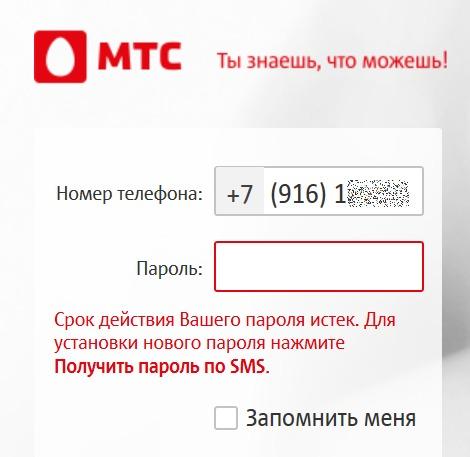 восточный банк кредитная карта cash back