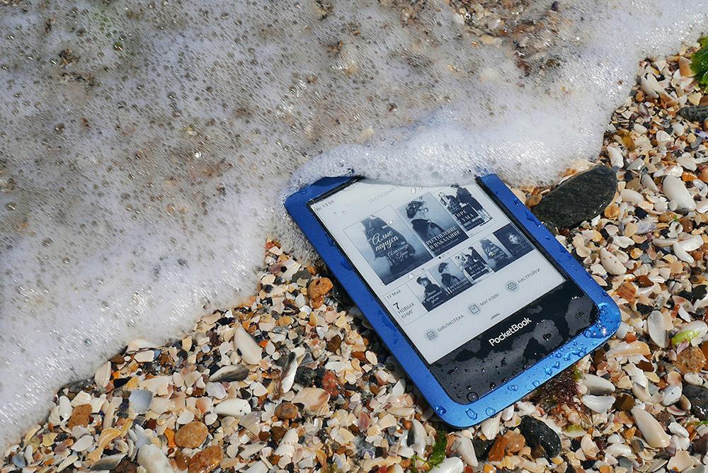 «Подводные» ридеры: варианты защиты и изучение внутренностей