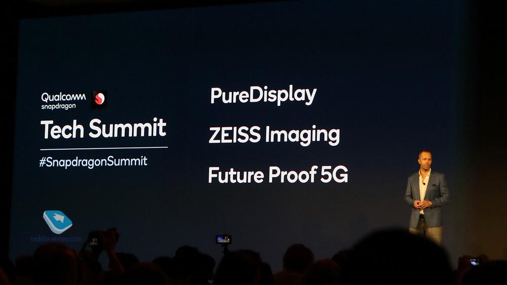 Qualcomm Tech Summit 2019. День 1. Вы заслуживаете лучшего, вы заслужили Snapdragon