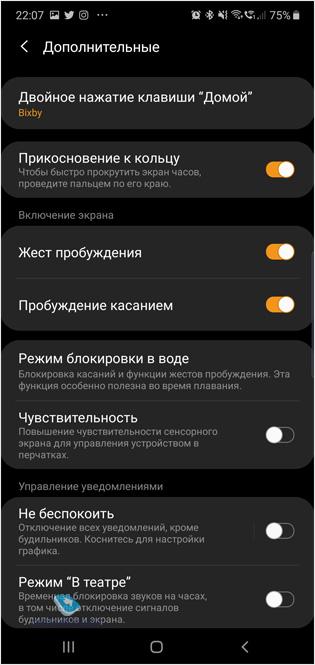 Обзор умных часов Samsung Galaxy Watch Active 2 (SM-R820/SM-R830)