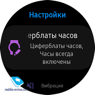 Обзор умных часов Samsung Galaxy Watch Active (SM-R500)