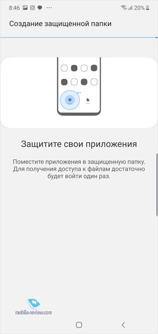 Samsung Knox – защита информации по высшему разряду и без компромиссов
