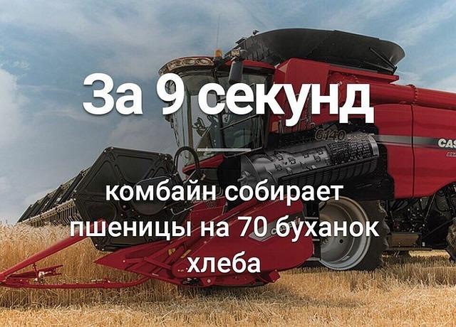 Про «Анти-АОН» в Tele2 и секунды в МГТС
