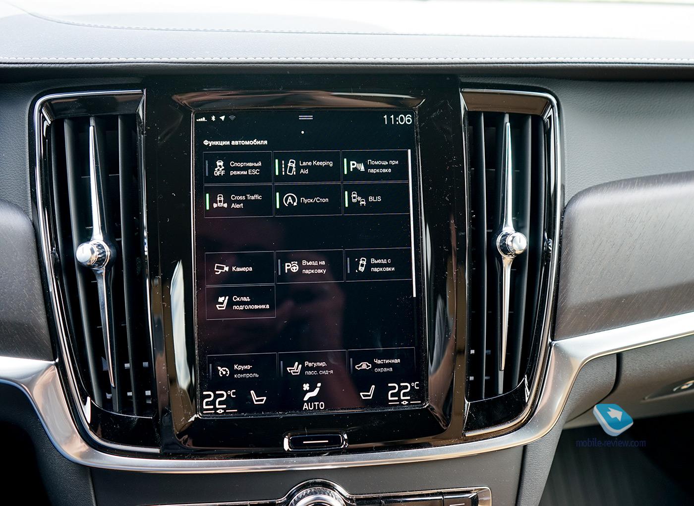 Тест Volvo V90 Cross Country. Самый красивый универсал