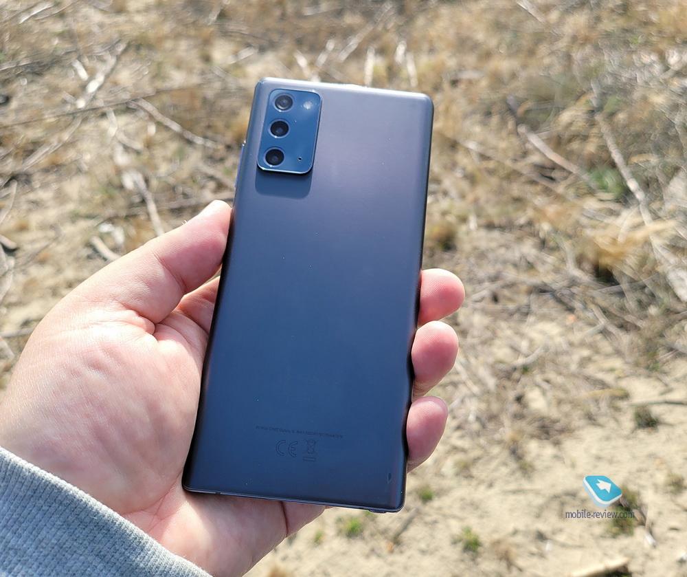 Десять причин не покупать Samsung Galaxy Note20