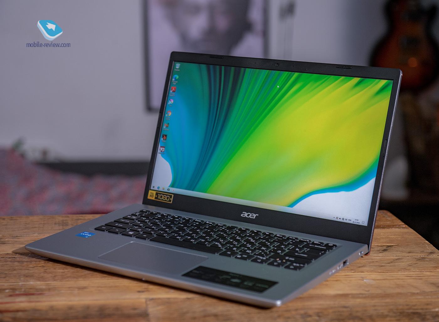 Acer складной ноутбук авито купить массажер кемерово