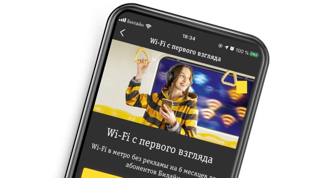 Как выгодно купить смартфон от Samsung, набрать мешок аксессуаров и на 1.5 года забыть про оплату мобильной связи с безлимитным интернетом для всей семьи