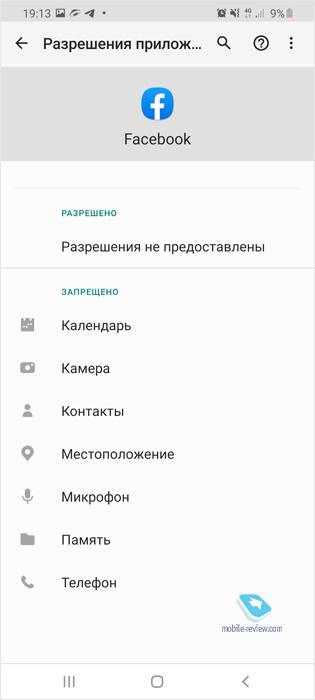 Бирюльки №598. В Facebook поломали приложения на iOS