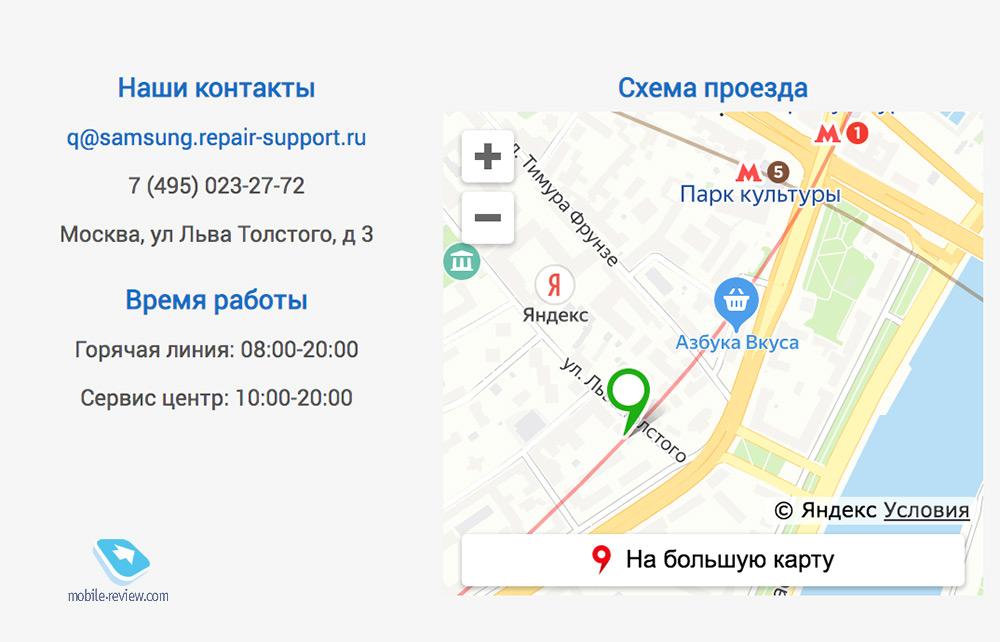 Официальный сервисный центр Самсунг и Эпл в Москве - анатомия подделок