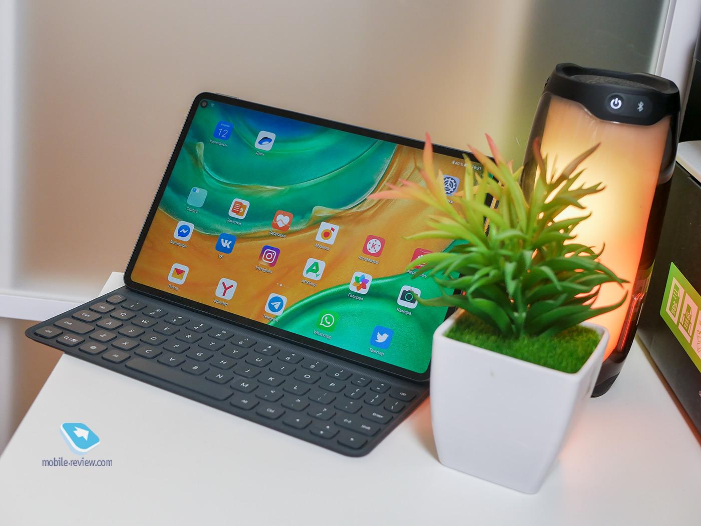 Обзор Huawei MatePad Pro – лучший Android-планшет для самоизоляции?