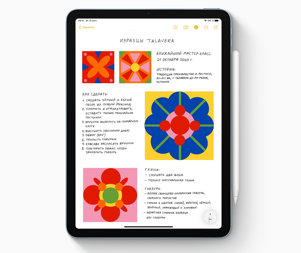 Cравнение планшетов Apple iPad Air 2020 и Samsung Galaxy Tab S7