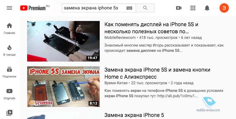 Рынок лимонов: не все дисплеи для Apple одинаковы