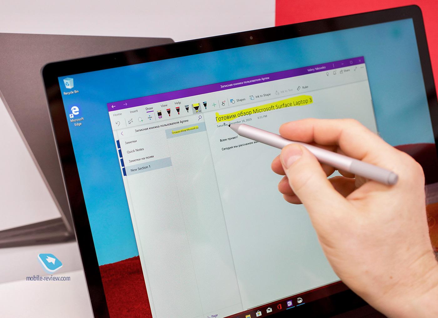"Обзор ноутбука Microsoft Surface Laptop 3 15"""