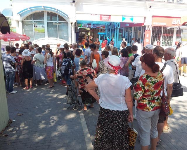 Интрига с крымским «К-телеком»