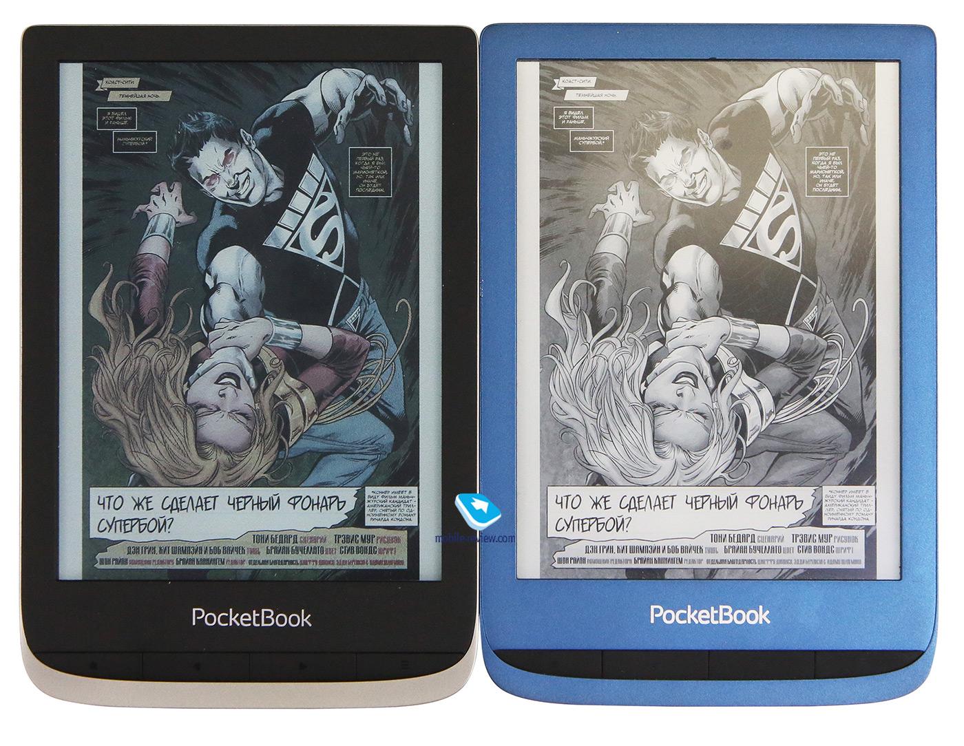 Обзор электронной книги PocketBook 633 Color