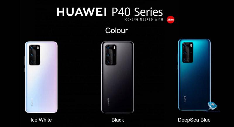 Флагманы P-серии от Huawei – P40, P40 Pro, P40 Pro+ и новые умные часы