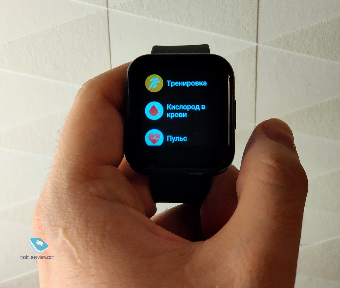 Обзор умных часов realme Watch
