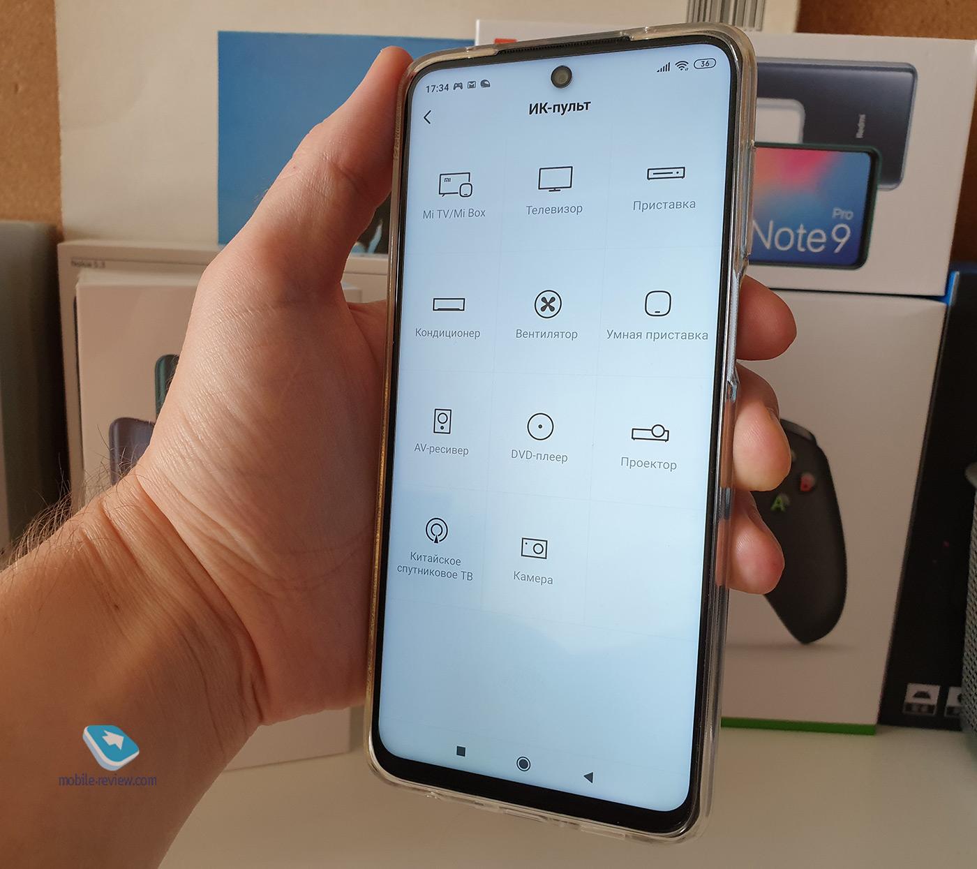 5 главных преимуществ Redmi Note 9 Pro