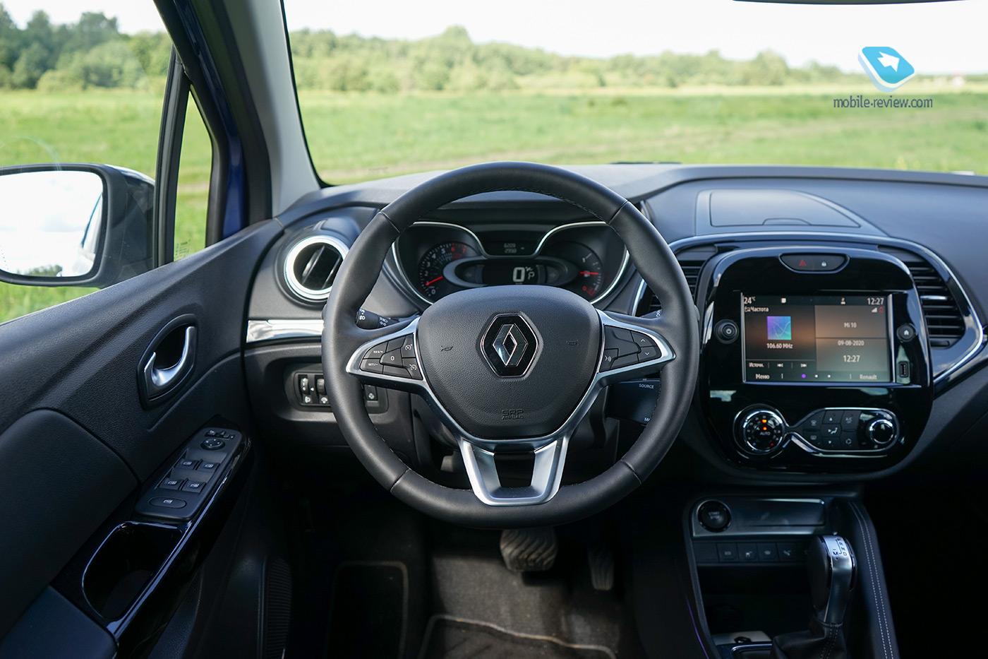 Тест Renault Kaptur 2020. Работа над ошибками