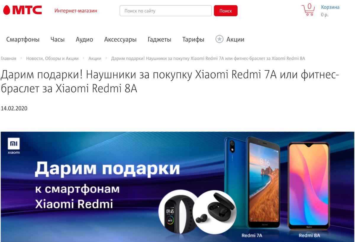 Что происходит с дефицитом товара в России на примере смартфонов и не только