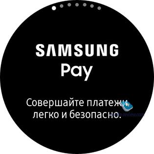 Первый взгляд на Samsung Galaxy Watch 3 (SM-R840/SM-R850)