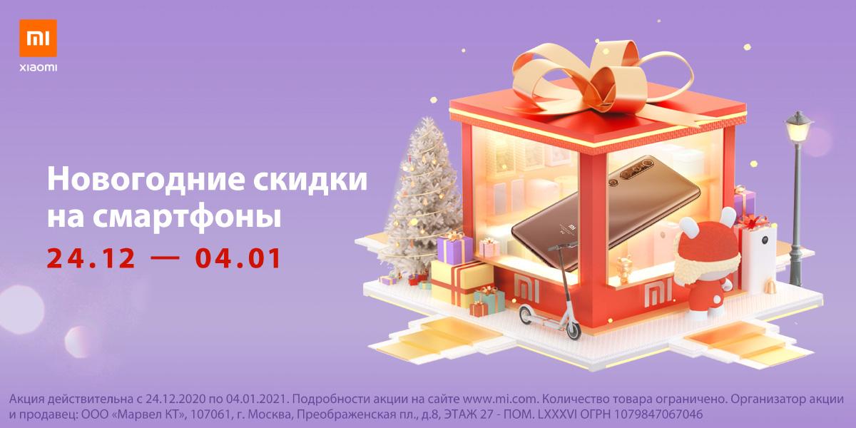 Субботний кофе №135 с новогодними подарками