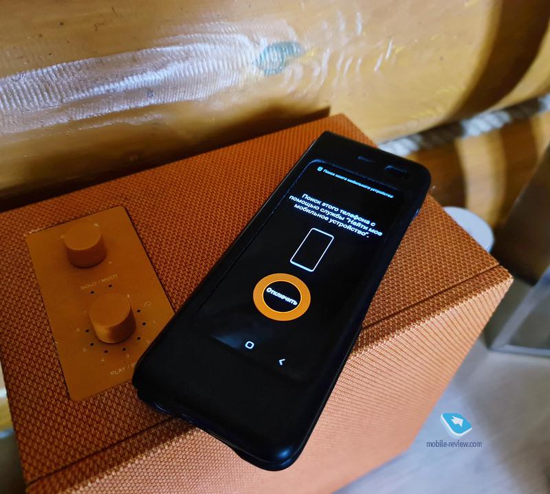 Как защитить свои данные от утечки, взлома, а телефон от потери или кражи. Цифровая безопасность