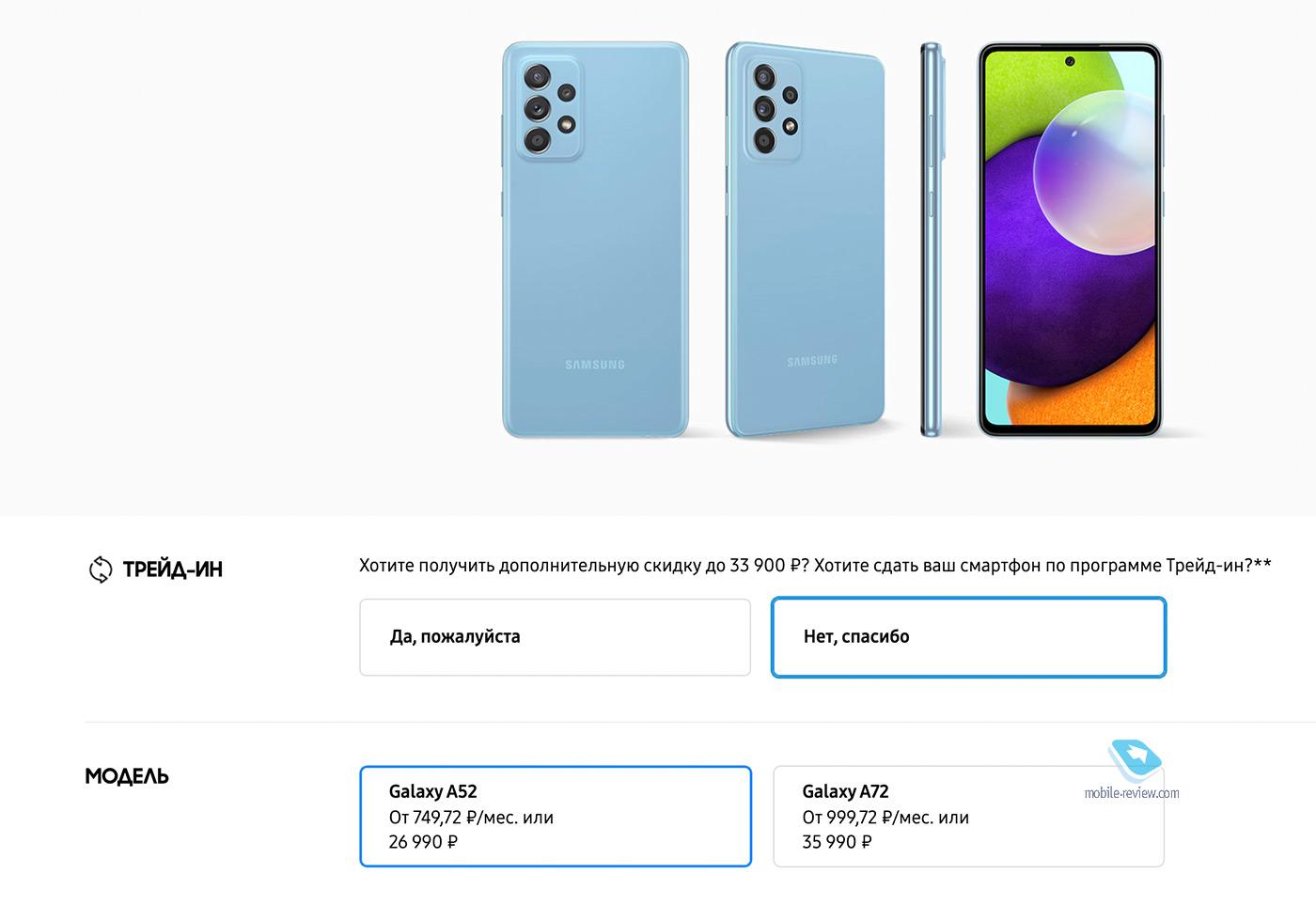 Десять причин не покупать Samsung Galaxy A52