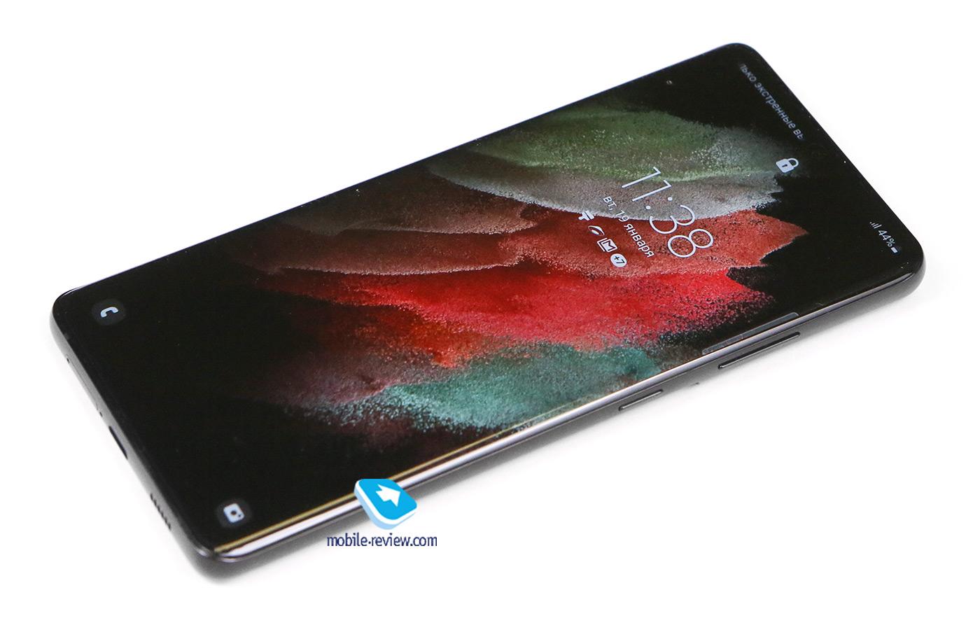 Десять причин не покупать Samsung Galaxy S21 Ultra