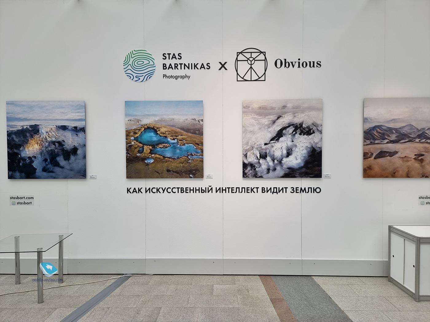 Ярмарка современного искусства Art Russia 2021. Технологии и не только