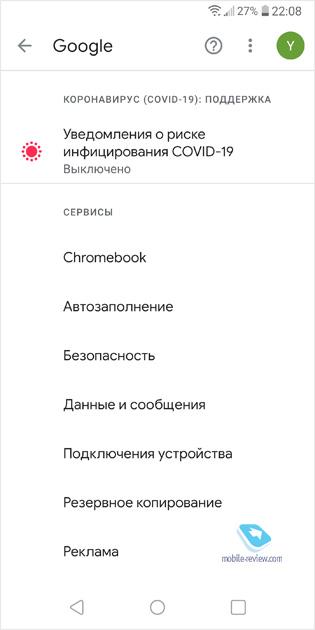 Бирюльки №624. Слежка на смартфоне, чужой софт и другие страхи людей