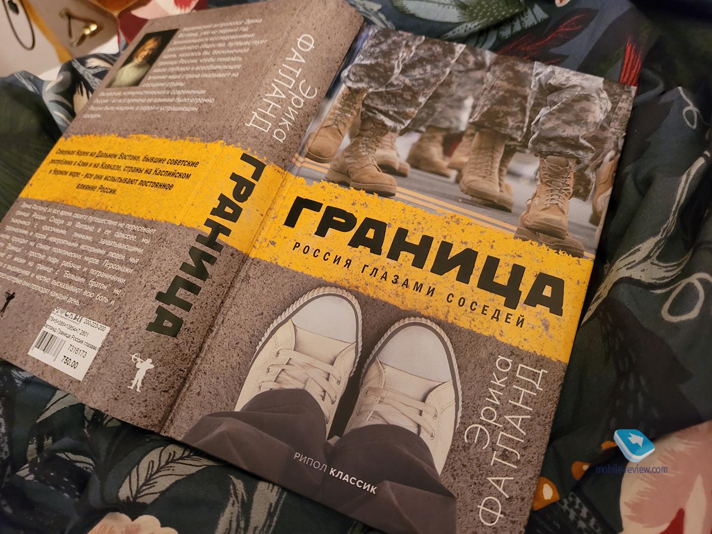 Бирюльки №628. Кто вышиб пробки у «Яндекса» и что с этим делать
