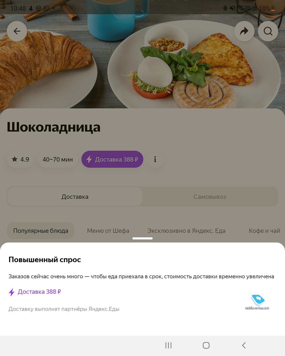 Бирюльки №629. Администратор «Яндекса» торговал почтой пользователей